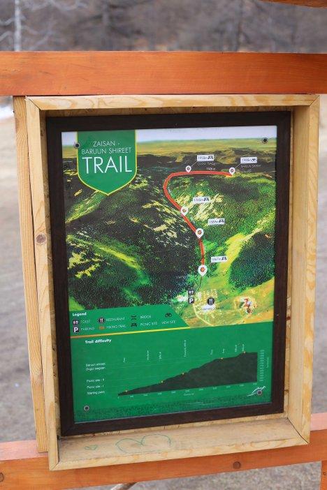 Bogd Khaan Uul Trail Map