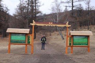 Bogd Khaan Uul trail head