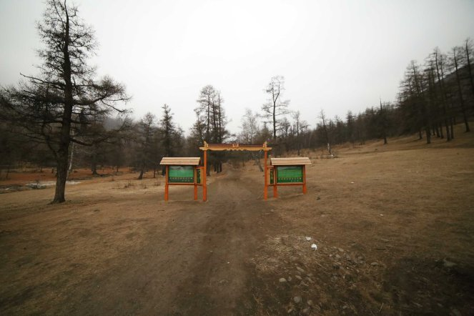 Bogd Khan Uul trail head with signs