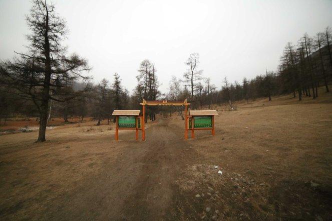 Bogd Khan Uul trail head with signs